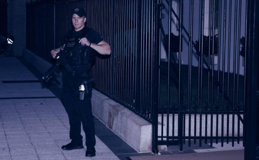 Вооруженная охрана объектов
