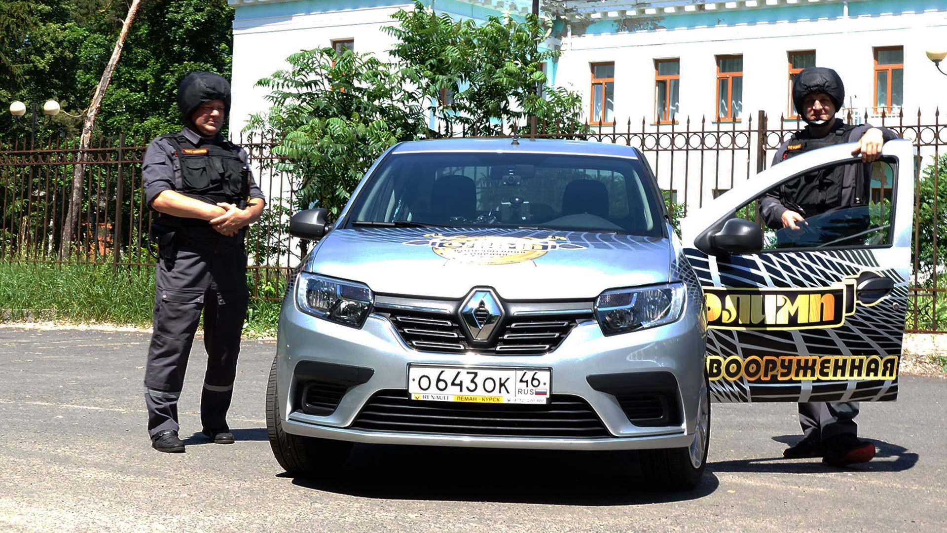 Охрана в Курске и Курской области